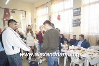 alexandriamou_police_platy0045