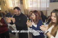 alexandriamou_police_platy0050