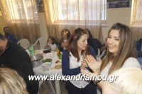 alexandriamou_police_platy0051