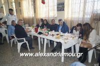 alexandriamou_police_platy0056