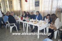 alexandriamou_police_platy0057