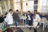 alexandriamou_police_platy0059