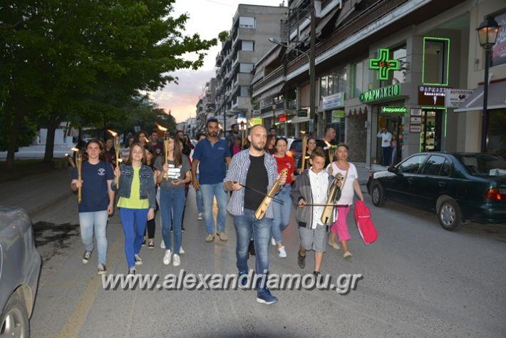alexandriamou_LAMPADIFORIA-PONTIOI_2017023