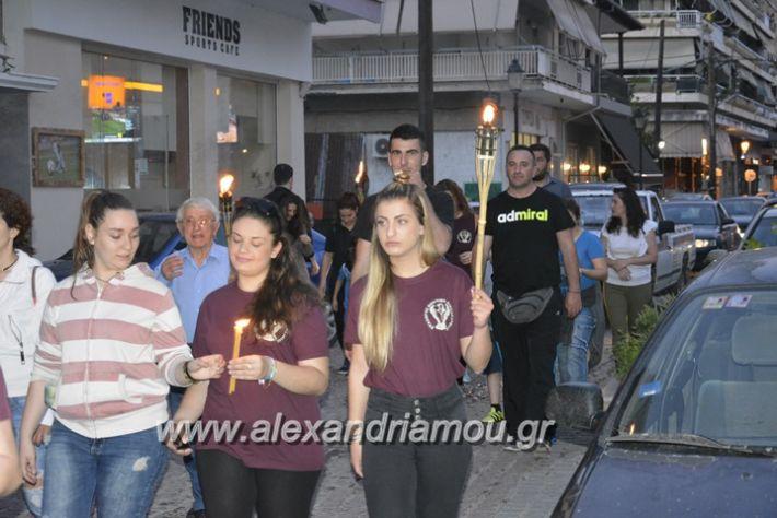 alexandriamou_LAMPADIFORIA-PONTIOI_2017050