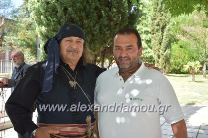 alexandriamou_pontioideisi23.5.19001