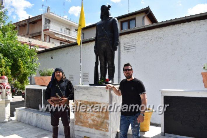 alexandriamou_pontioideisi23.5.19006