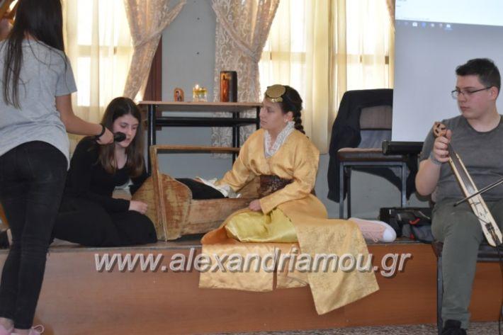 alexandriamou_pontioideisi23.5.19011