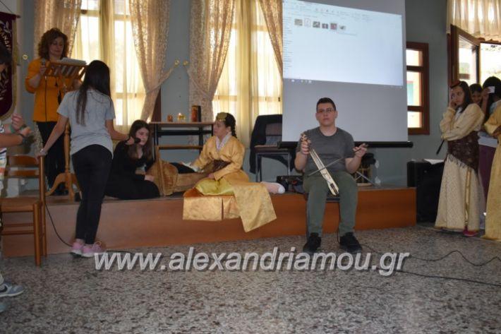 alexandriamou_pontioideisi23.5.19013