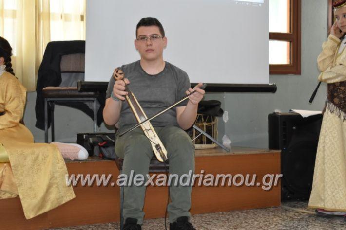 alexandriamou_pontioideisi23.5.19014