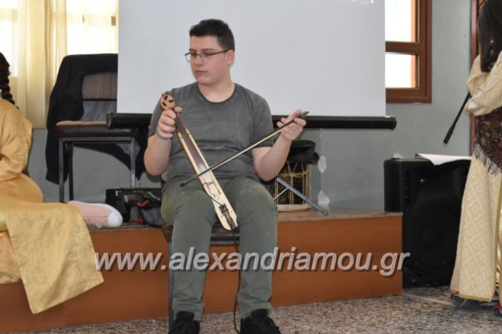 alexandriamou_pontioideisi23.5.19015