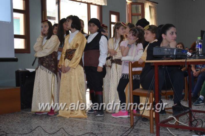 alexandriamou_pontioideisi23.5.19017