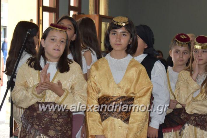 alexandriamou_pontioideisi23.5.19021