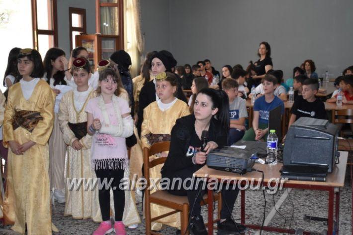 alexandriamou_pontioideisi23.5.19025
