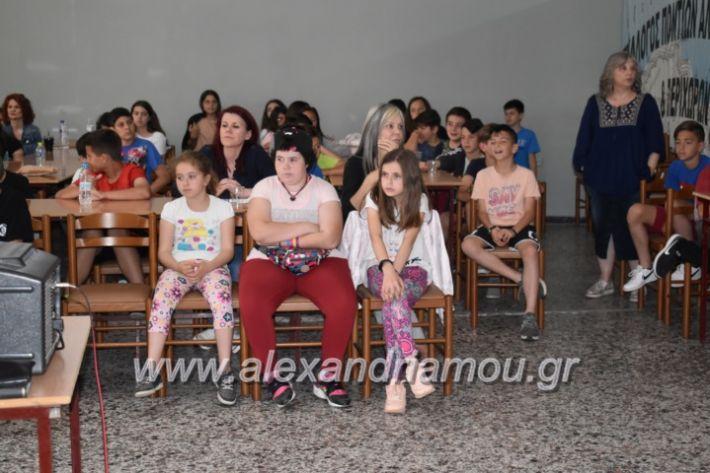 alexandriamou_pontioideisi23.5.19026