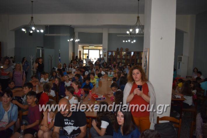 alexandriamou_pontioideisi23.5.19029