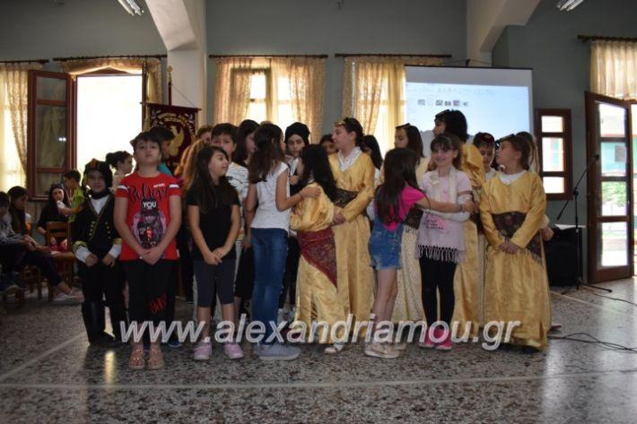 alexandriamou_pontioideisi23.5.19032