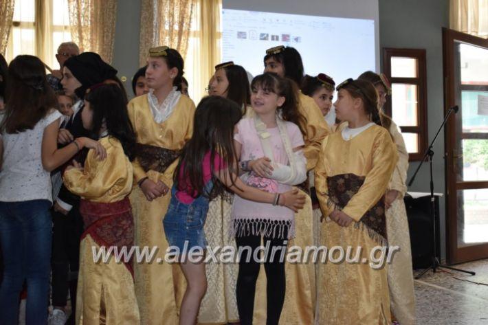 alexandriamou_pontioideisi23.5.19033