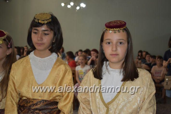 alexandriamou_pontioideisi23.5.19037