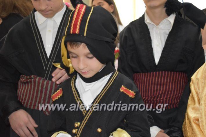 alexandriamou_pontioideisi23.5.19039