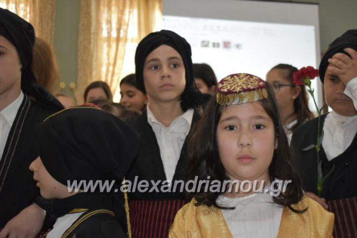 alexandriamou_pontioideisi23.5.19040