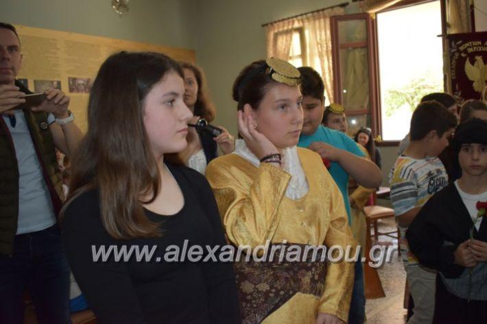 alexandriamou_pontioideisi23.5.19042