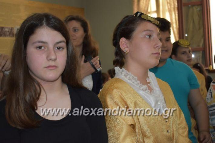 alexandriamou_pontioideisi23.5.19043