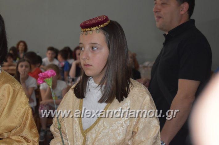 alexandriamou_pontioideisi23.5.19044