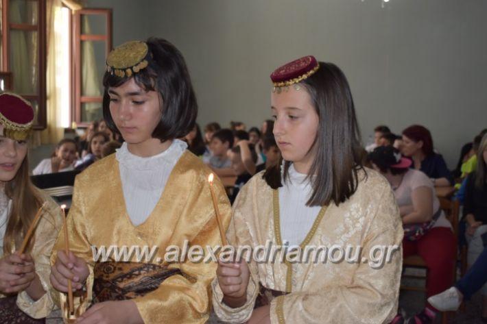 alexandriamou_pontioideisi23.5.19046