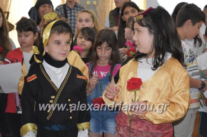 alexandriamou_pontioideisi23.5.19048