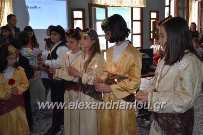 alexandriamou_pontioideisi23.5.19049