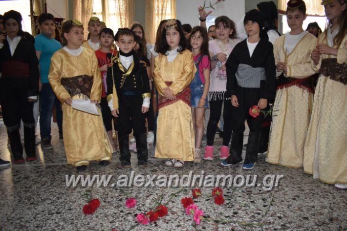 alexandriamou_pontioideisi23.5.19050