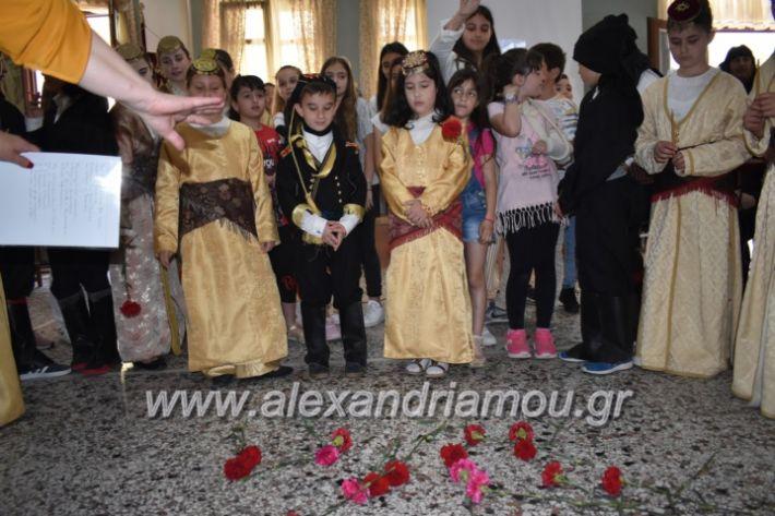 alexandriamou_pontioideisi23.5.19051