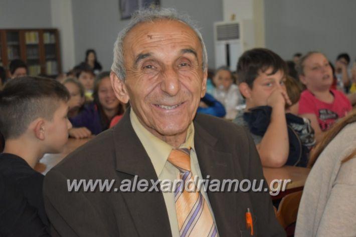alexandriamou_pontioideisi23.5.19055