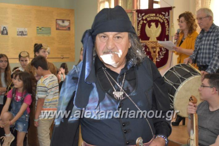 alexandriamou_pontioideisi23.5.19056