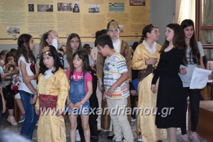 alexandriamou_pontioideisi23.5.19057