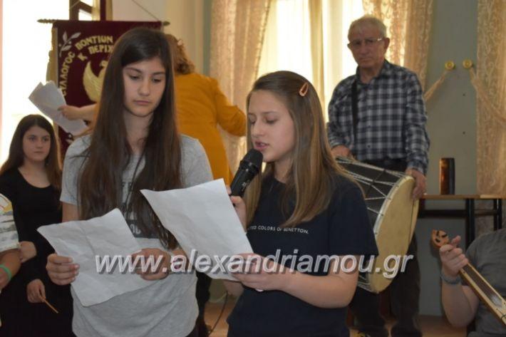 alexandriamou_pontioideisi23.5.19062