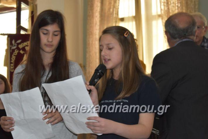 alexandriamou_pontioideisi23.5.19063