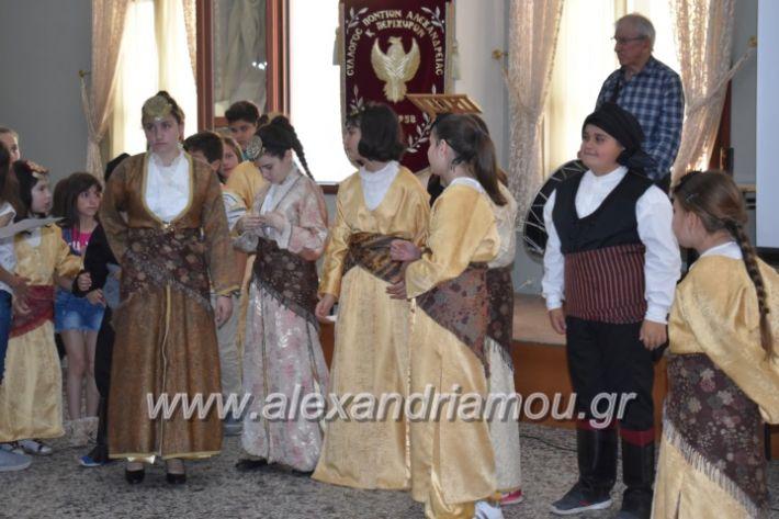alexandriamou_pontioideisi23.5.19067