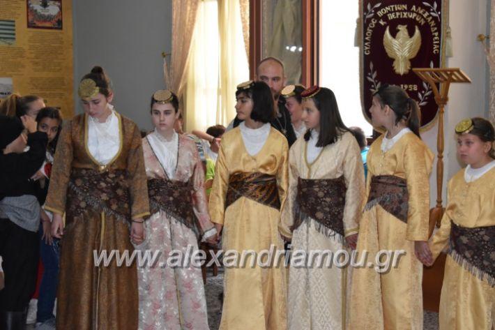 alexandriamou_pontioideisi23.5.19068