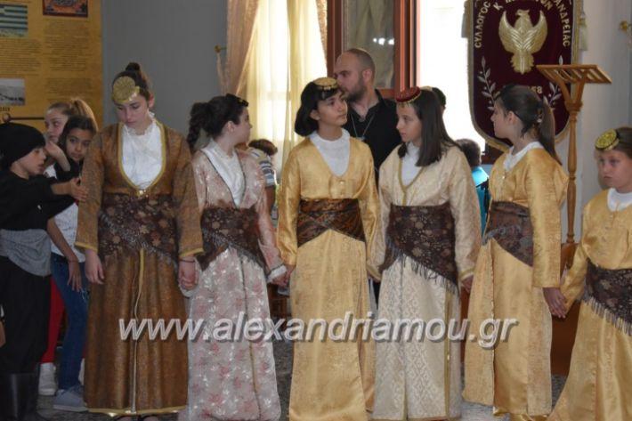 alexandriamou_pontioideisi23.5.19069