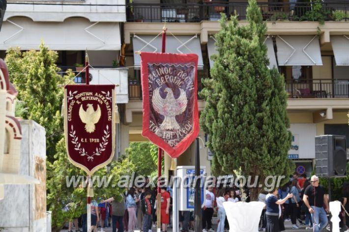 alexandriamou_pontioideisi23.5.19099