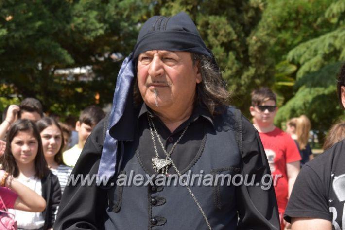 alexandriamou_pontioideisi23.5.19121