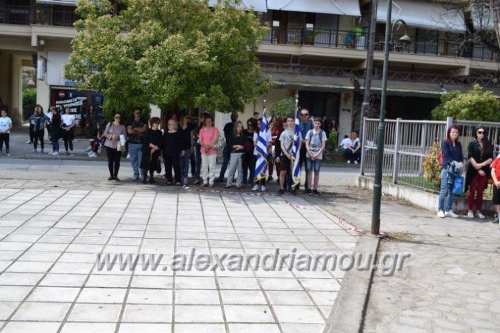 alexandriamou_pontioideisi23.5.19135