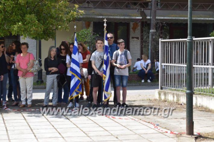 alexandriamou_pontioideisi23.5.19141