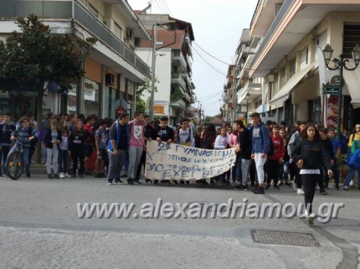 alexandriamou.gr_poreia2ogym002