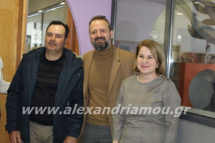 alexandriamou.gr_praksis22.2.20003