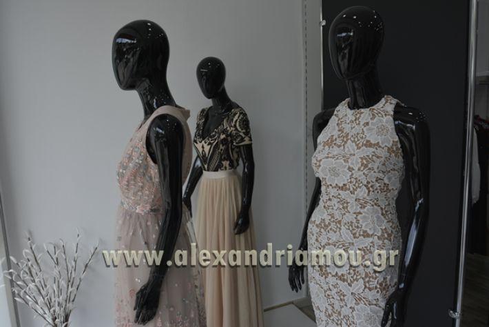 alexandriamou.gr_princess004