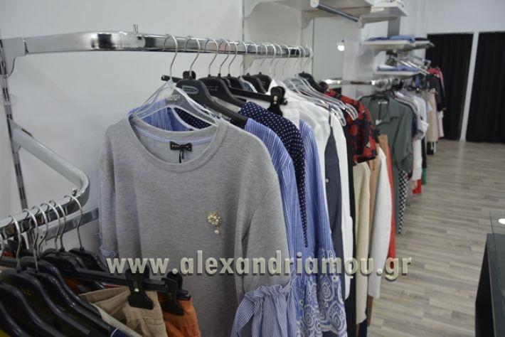alexandriamou.gr_princess007