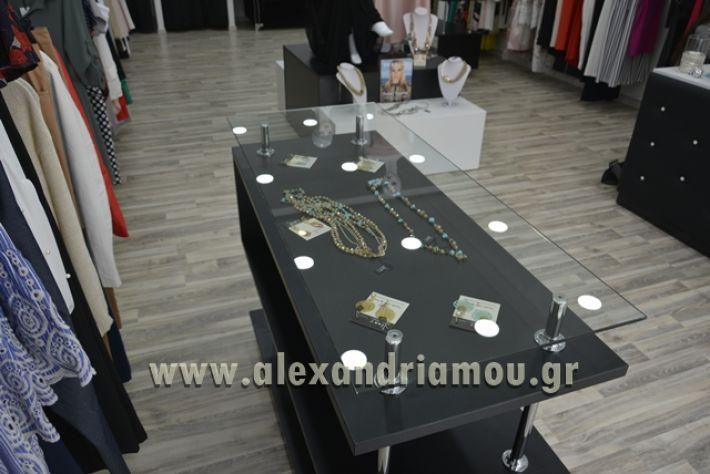 alexandriamou.gr_princess010