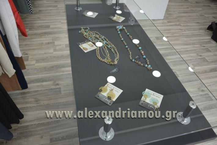 alexandriamou.gr_princess011